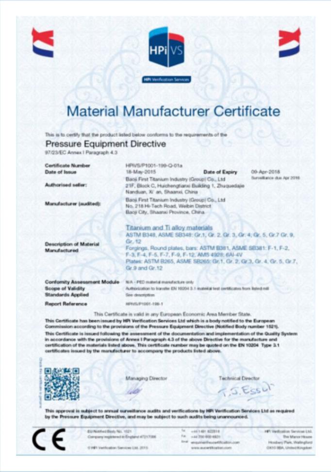 Сертификация оборудования под давлением PED